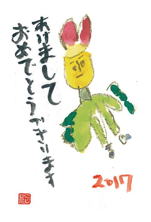 03ogura02small
