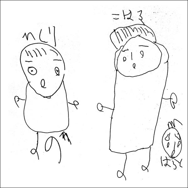 ichimaru-01