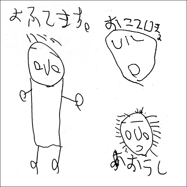 ichimaru-02