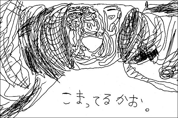 kouhei-01