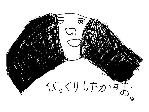 kouhei-02