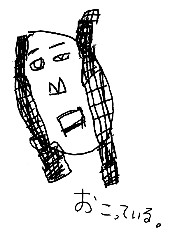kouhei-05