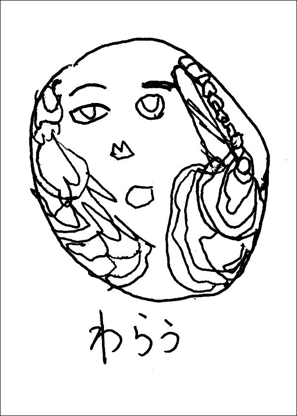 kouhei-06