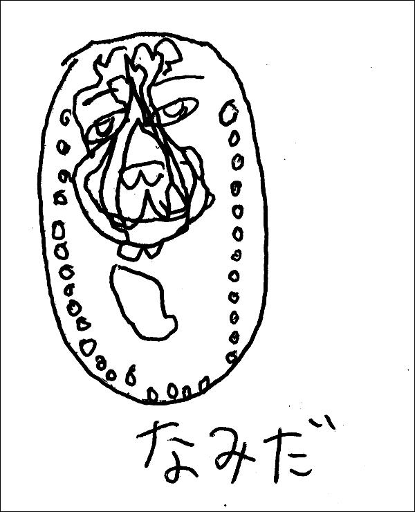 kouhei-07