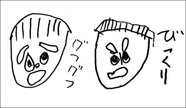 ogura-01