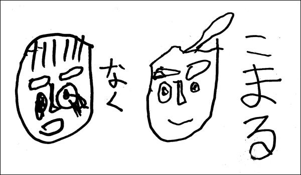 ogura-02