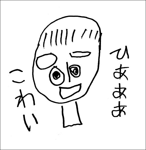 ogura-04