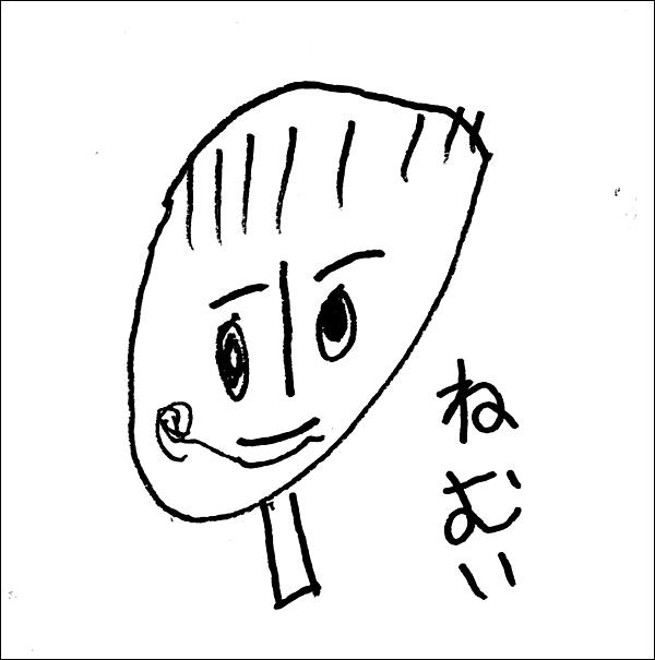 ogura-06
