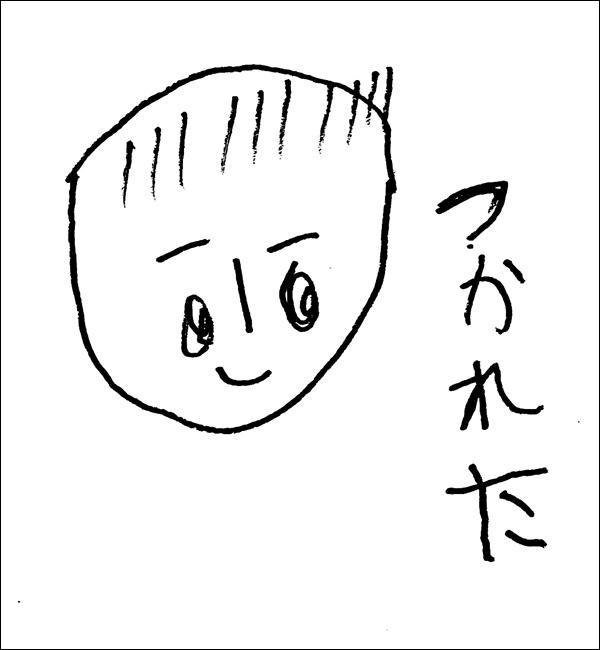 ogura-07