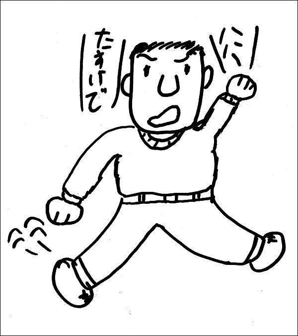 takanobu-03