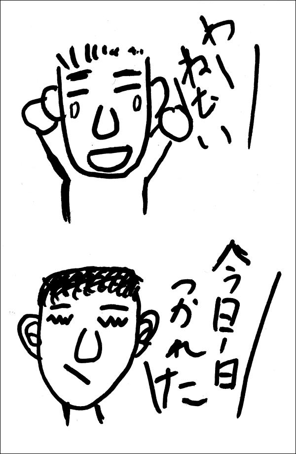 takanobu-04