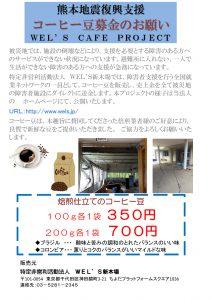 20160604matsuyuki-1280
