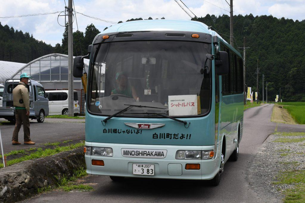 DSC_7961